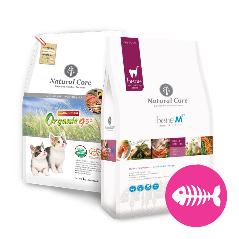 Eco Organic Series (Cat)