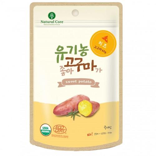 sweetpotato-cheese601